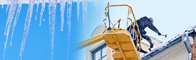 Отвалы для уборки снега сделай сам